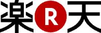 logo-rakuten