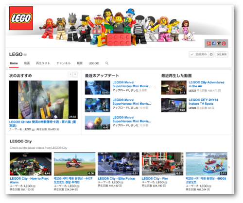 youtube_legocity01